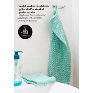 Mayflower Organic Häkelmuster Handtuch und Lappen mit Perl-Stich 30x40cm und 26x26 cm
